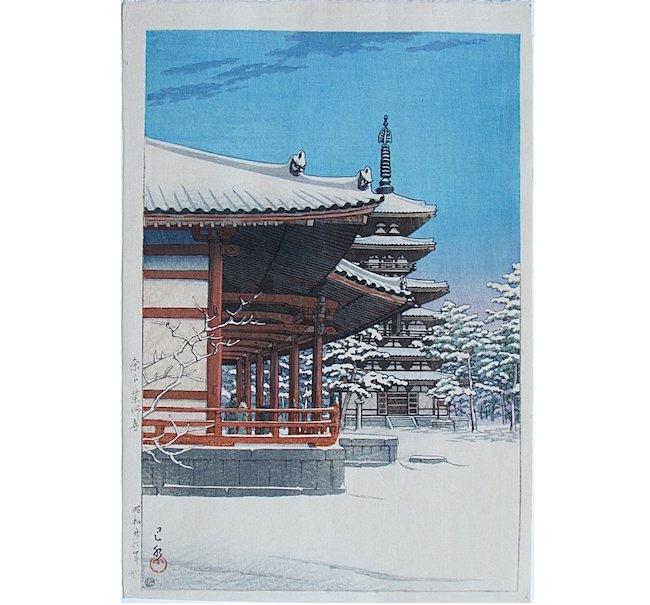 Kawase Hasui, Yakushi Temple, Nara, 1951. Est. $150-$200. Image from Jasper52