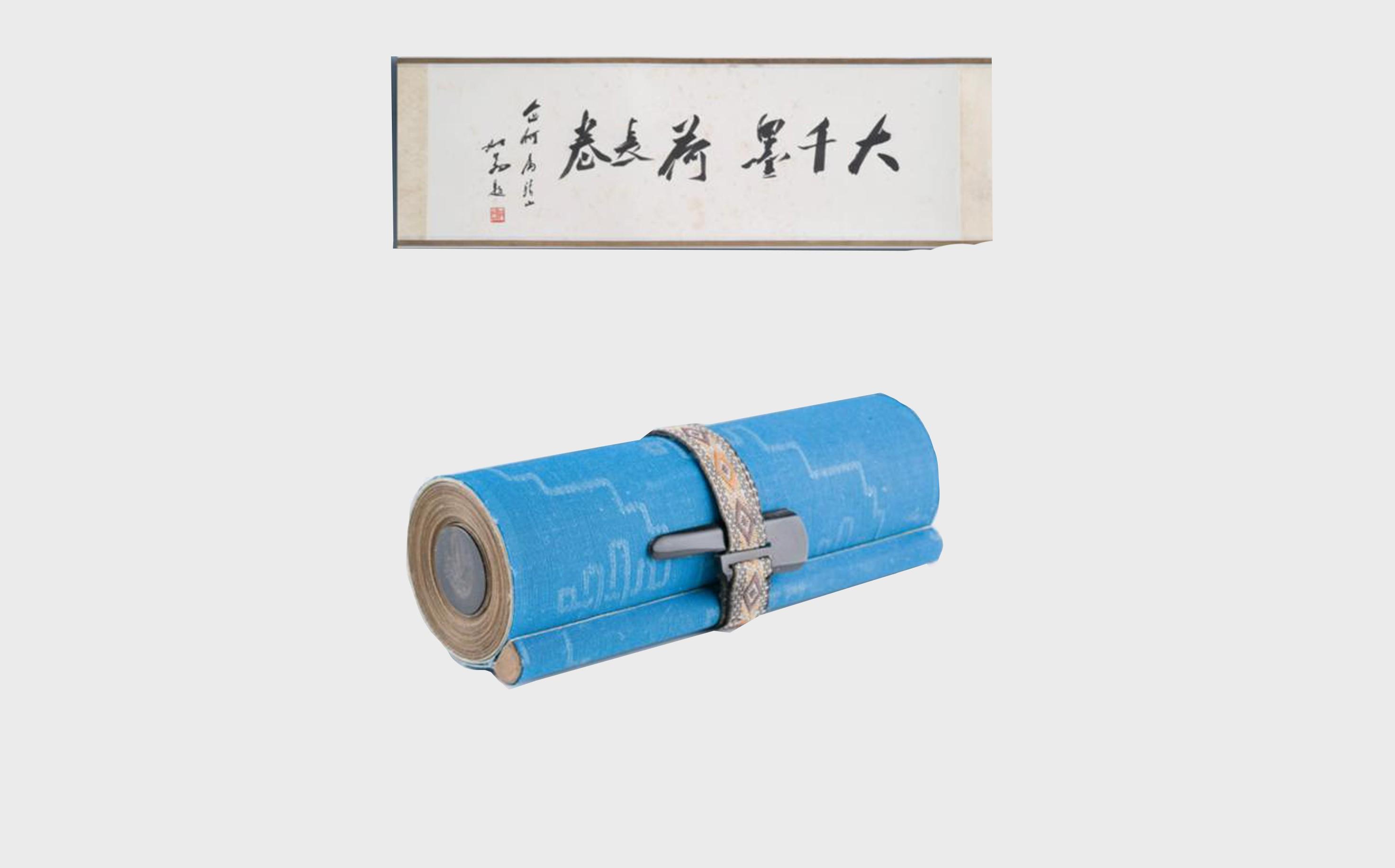 1946, Zhang Daqian Lotus Scroll Painting